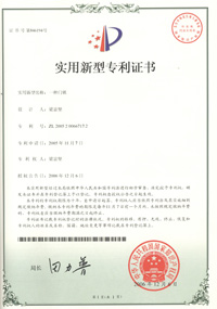 Patent-certificate-for-81'S-lockcase