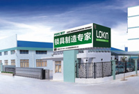 LOKIN stainless steel door lock enterprise introduction and product category