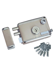 LOKIN 9331 SSSP Secure Night Latch  Rim Lock