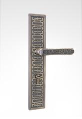 LOKIN 2685 Panel Door Handle Lockset
